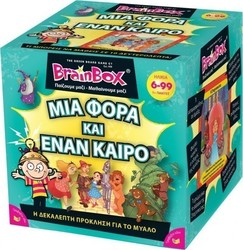large 20150810105735 brainbox mia fora enan kairo