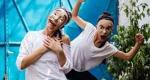 Κερδίστε προσκλήσεις για «Το νησί των συναισθημάτων»