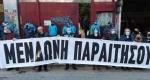 «Μενδώνη παραιτήσου»: Διαμαρτυρία καλλιτεχνών έξω από το υπουργείο Πολιτισμού