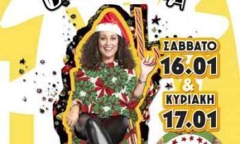 Η Κατερίνα Βρανά σάς εύχεται «Καλή Βρανοχρονιά» με δύο έξτρα παραστάσεις